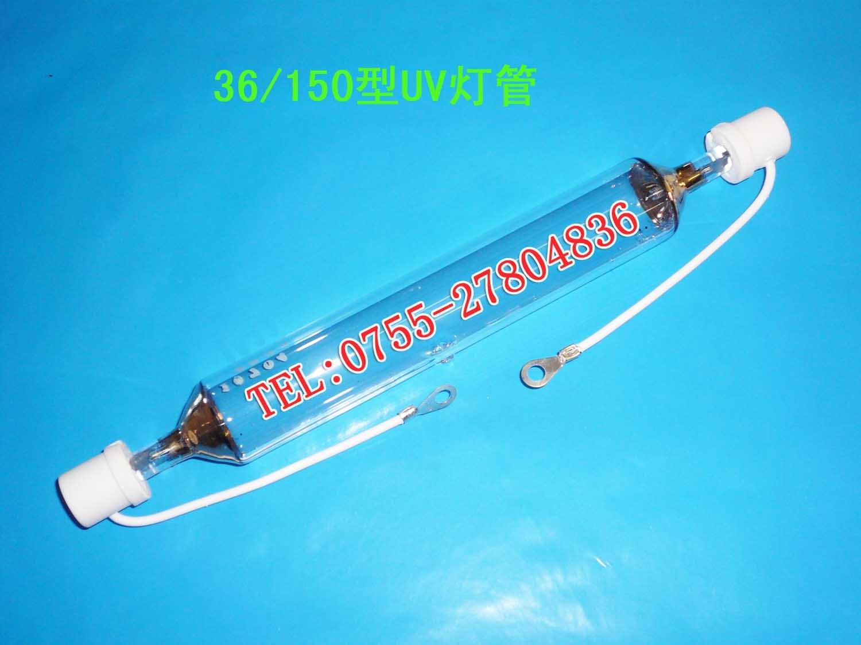 2020 期間限定限定透明メタルハライドランプランパラ uv 紫外線 cd 機 uv ランプ 36150 3.6kw 254 ミリメートル