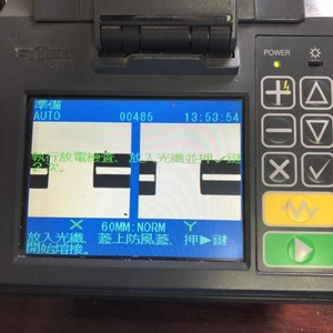 Image 2 - Feito em china fibra cleaver CT 30 cutelo de alta precisão com caso fibra óptica faca de corte ct30a fibra cleaver