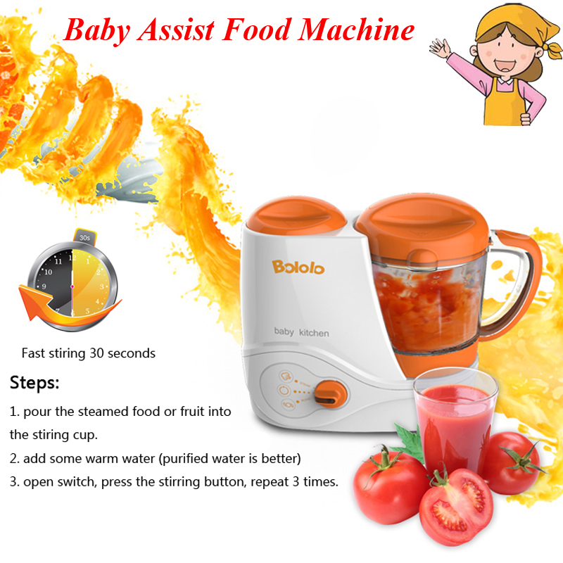 1pc Baby Assist Food Machine Fruit Vegetable Mill Grinder Electric Baby Food Steam Cooking Mixing Machine BL-1601 smeg fab5lne