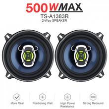 5 дюймов 12 В 500 Вт 2 пути автомобиля коаксиальный Авто Аудио Стерео полный диапазон частоты Hifi колонки неразрушительная установка