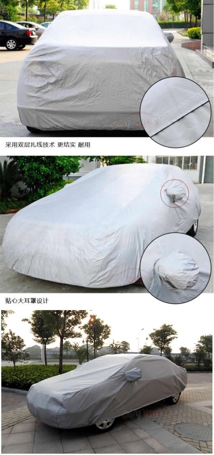 anti-dust car cover