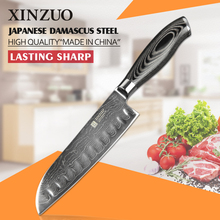 2016 NEW 7″inch Japan chef knife 73 layers Damascus kitchen knife sharp meat santoku knife witn Color wood handle free shipping