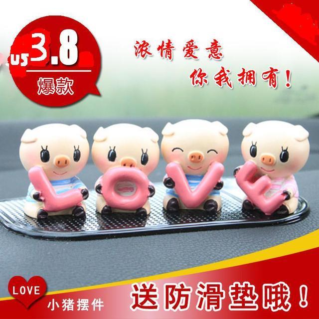 Cute cartoon animals love pig car ornaments vehicles supplies