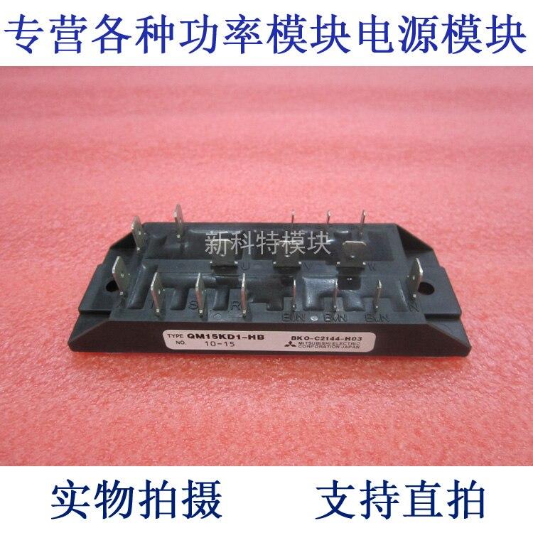 QM15KD1-HB 15A500V 6-element Darlington module the mg300n1fk2 300a1100v darlington module