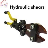 Гидравлический Стальной Зажим сдвига 4 16 мм YQ 16C гидравлические резка арматуры инструменты гидравлические ножницы высокого ребро прочности