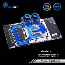 Bykski Full Coverage GPU Water Block For Maxsun GTX1060 Big Mac 3G 6G Graphics Card RGB
