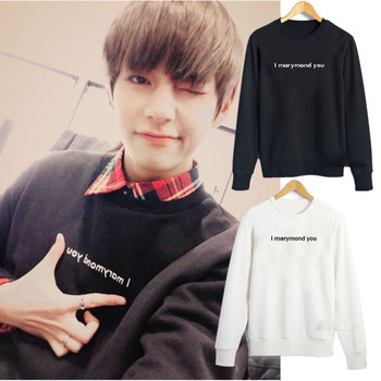 BTS bulletproof Junior Concert JIN SUGA sweater men and women with sweater clothes should aid the fight song small grill cover