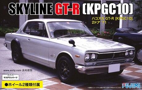 1/24 KPGC10 Skyline GTR 2 Door`71 03934