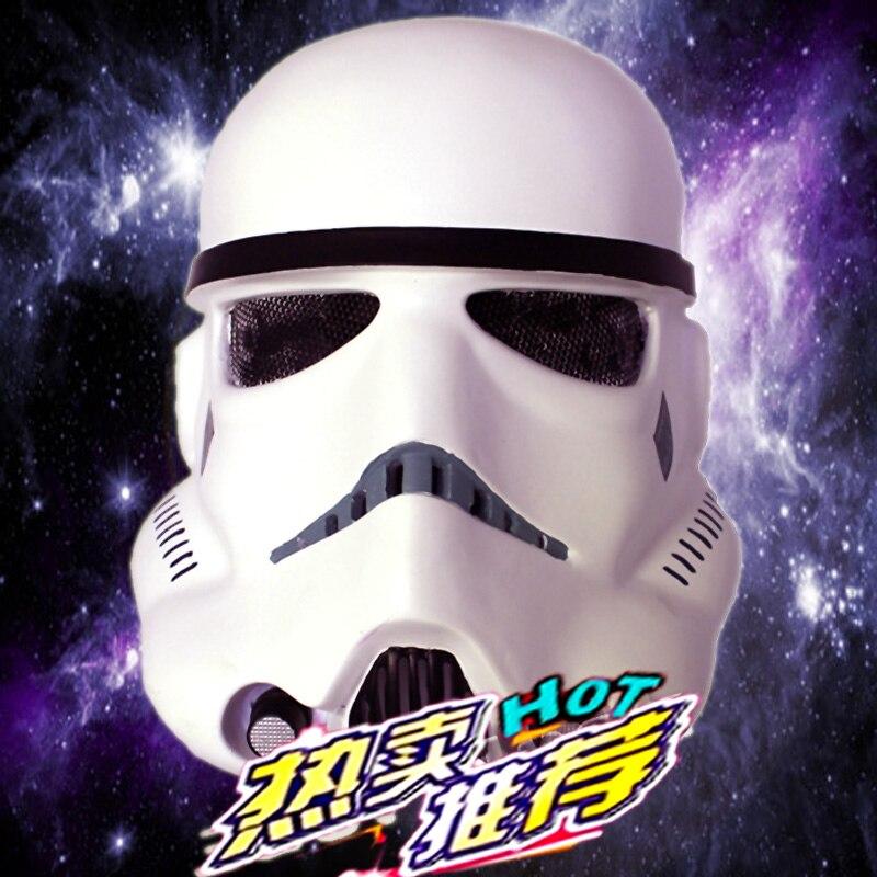 Em Halloween maquillage COS FRP protéger la terreur masque de variété série Star Wars blancs soldats CS M036 jabbawockeez masque d'halloween