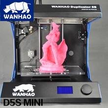 Wanhao D5S мини desktop 3D принтер с высокой производительностью и точностью, промышленного уровня с печатью размер 290*190*190 мм