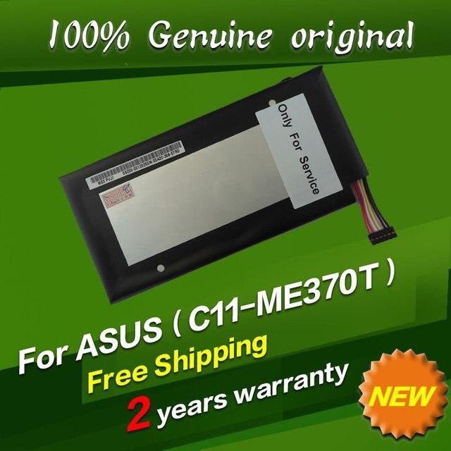 JIGU C11-ME370T Original laptop Battery For Asus For Google Nexus 7 Built-in battery