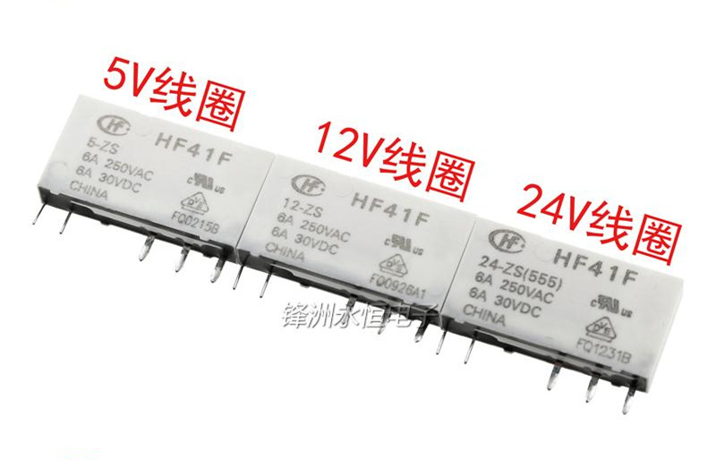 цена на HF41F 005 012 024 -ZS 6A 5V 12V 24V Relay brand new