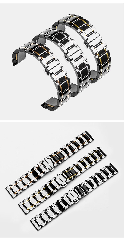 18mm cinta cerâmica para huawei talkband b5assista