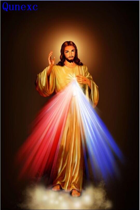 Qunexc DIY frame Divine Mercy Image Love Jesus Christ