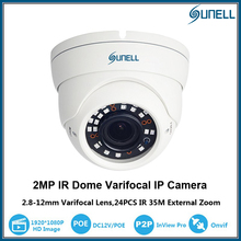 sunell hd 1080p security 127 sony ambarella onvif indoor mini dome ip network security officer