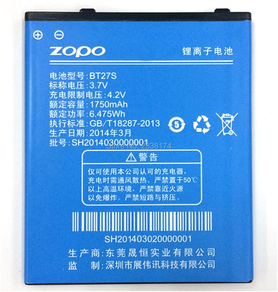 1pcs 100% High Quality BT27S 1750mAh Battery For ZOPO ZP700 6530 mobile phone Freeshipping + Tracking Code