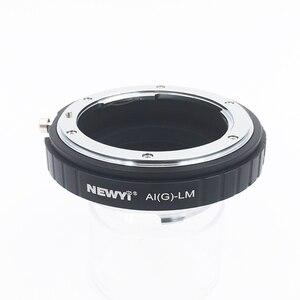 Image 1 - NEWYI محول ل N ikon Ai F G Af S موت عدسة إلى FM Lm L/M كاميرا جديد عدسة الكاميرا حلقة الملحقات