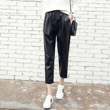 Женские брюки, новинка, модные женские брюки из искусственной кожи, повседневные свободные штаны-шаровары с эластичной резинкой на талии, женские брюки