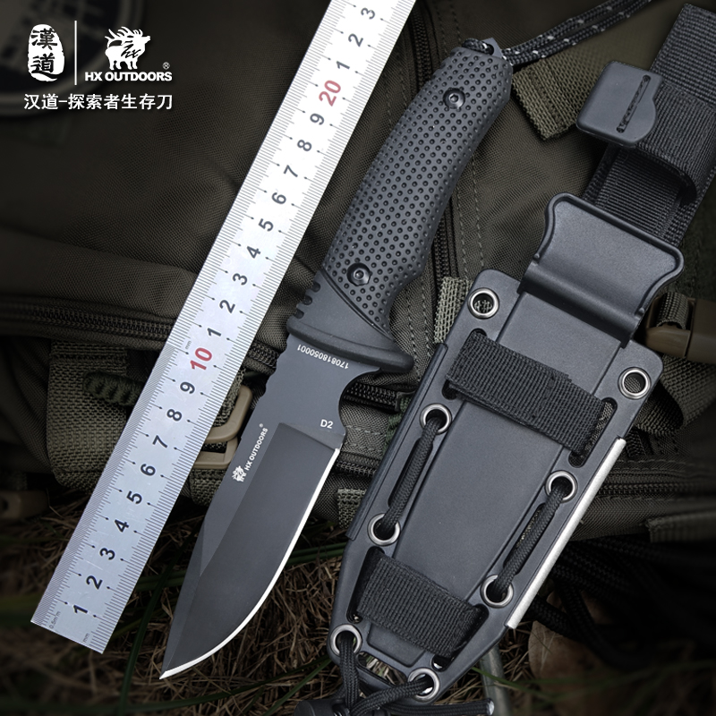 HX Outdoors Survival Hunting knife D2 Steel Fixed Blade knives Straight Camping knives Multi Tactical Rubber Handle Hand Tools aluminum handle small machete fixed blade knife self defense outdoors camping tactical survival knives 1868