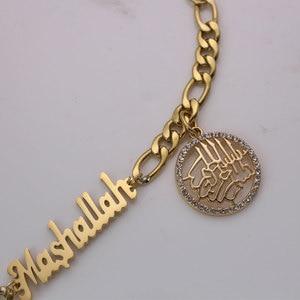 Image 5 - islam muslim Ayatul Kursi Mashallah in the name of Allah the merciful stainless steel Bracelets
