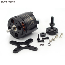 SunnySky X3525 520KV 720KV 880KV бесщеточный мотор серии X для мультикоптера и мини квадрокоптера FPV Квадрокоптер с дистанционным управлением