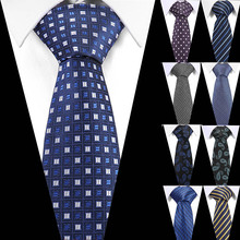 50 Style Neck Tie Men Skinny 7.5cm necktie wedding ties Silk Paisley fashion Mens Business Bowtie Shirt Accessories