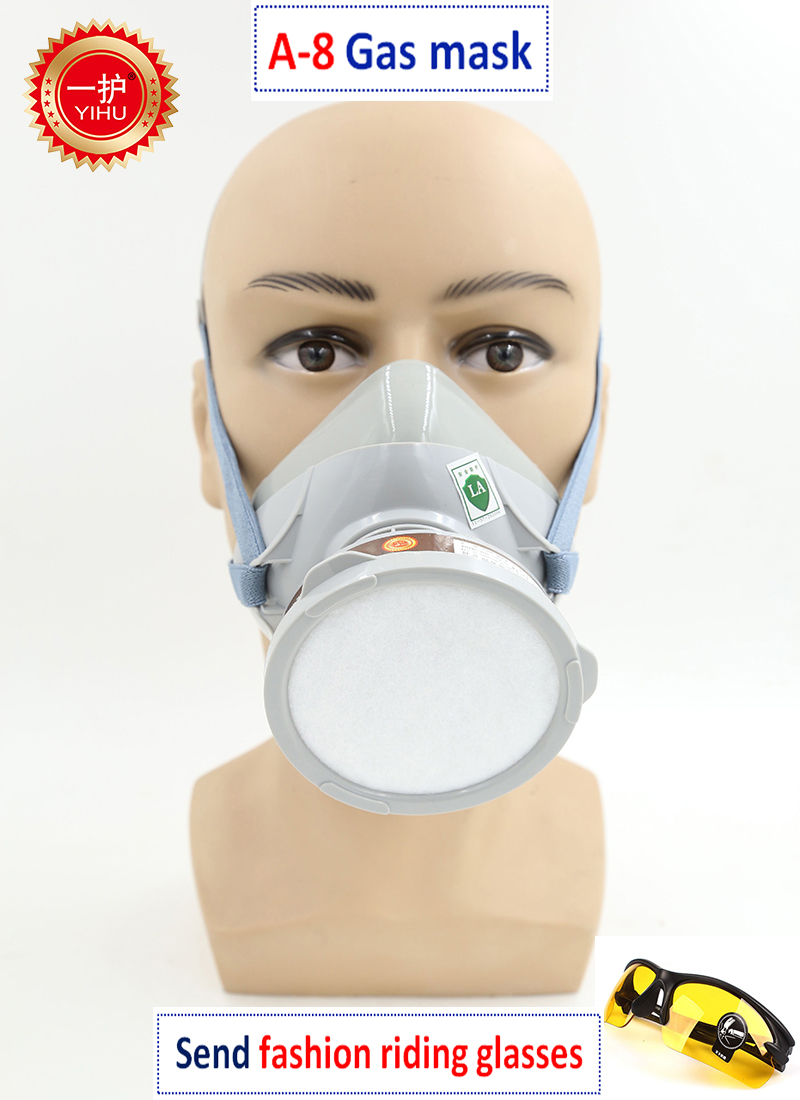 Brand YIHU respirator gas mask high quality natural rubber protective mask against Painting pesticide industrial pollution mask yihu gas masks protective mask respirator against painting dust storms formaldehyde pesticides spraying mask