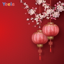 Yeele New Year Photocall Chinoiserie Lantern Flower Photography Backdrops Personalized Photographic Backgrounds For Photo Studio