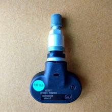 Geely Emgrand 7,EC7,EC715,EC718,Emgrand7,E7,Emgrand7-RV,EC7-RV,TPMS,car tire pressure sensors scanner,car original part
