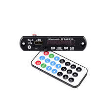 Car Audio APE Wireless Bluetooth Decoder Module 12V Color Screen USB TF MP3 Decoding Board FM Radio Player Lossless FLAC