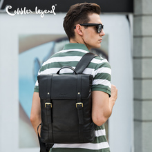 Cobbler Legend 2017 Men Genuine Leather Backpack Male Brand Large Capacity Fashion Laptop Men Backpack Large Travel Bag Mochila