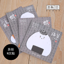 1 Pcs Cute Kawaii Japanese Sushi Salmon Sea Food Novelty Sticky Note Memo Pad Post It Planner Sticker Paper Stationery Office