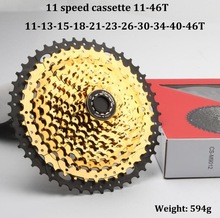 11 Speed Cassette 11-46T CYSKY MTB For Mountain Bike BMX freewheel SRAM Sunrace cassete velocidade k7