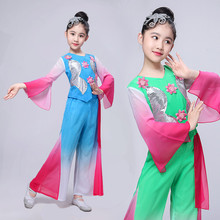 Chinese style Hanfu childrens Yangko clothing classical dance costumes girls national umbrella fan costume