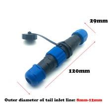 цена на SD20  Waterproof air plug socket connector Straight  waterproof connector 2/3/4/5/6/7/9/10/12/14Pin IP67