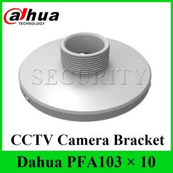 10 Pieces/Lot Dahua Original PFA103 Hanging Mount Adapter Neat & Integrated design Express Shipping