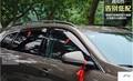 More fashion For Cadillac SRX 2012-2014 Window Visors Awnings Wind Rain Deflector Visor Guard Vent