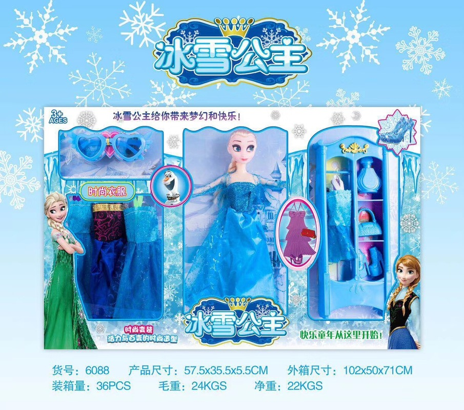 Disney Frozen  princess doll Fairy Fantasy girl DIY toy handmade simulation Action Play house Toy Model For kids birthday gift diy doll house villa model include dust cover and furniture miniature 3d puzzle wooden dollhouse creative birthday gifts toys