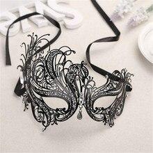 Счастливая распродажа черный элегантный металлический лазерный разрез Венецианская маска Halloween Бал-маскарад Роскошная маска sep930