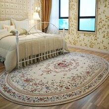 유럽식 및 미국식 목가적 인 타원형 카펫 거실 식사 공간 매트 침실 자카드 러그 다다미 매트 홀 세탁 가능.