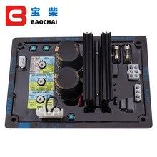 Высококачественный Программируемый Интегральный Схема AC Генератор Технического Обслуживания Генератор AVR R450M Генератор переменного тока Автоматический регулятор напряжения