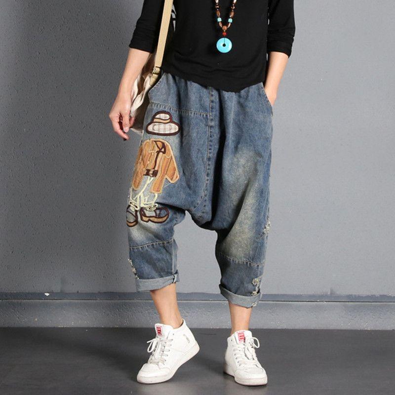 Wide Leg Drop Crotch Denim Pants Women Baggy Hole Jeans Plus Size Cargo Cowboy Harem Trousers Boyfriends Embroidery Joggers 072