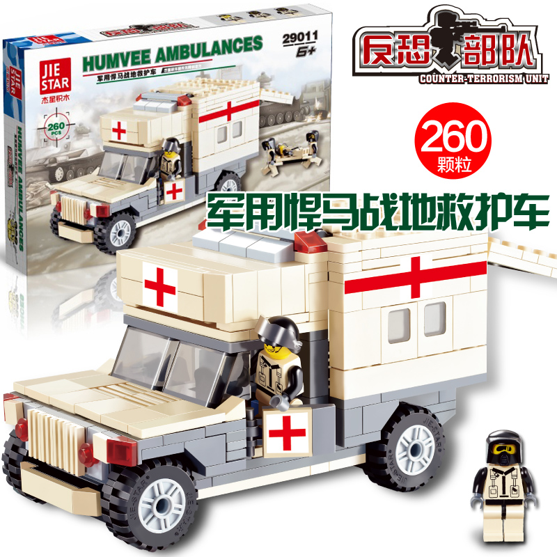 JIE STAR 29011 Military ambulance 260pcs  DIY Educational toys plastic Building Block Sets jie star 29012 swat truck 302pcs diy educational plastic children toys building block sets