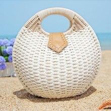 Элегантный ротанга соткан мешок В виде ракушки Форма Новые летние пляжные Сумки соломенная сумка леди сумки корзина для хранения Повседневное Досуг HASP