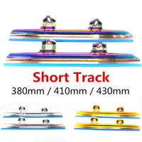 430mm 410mm 380mm Short Track Inline Speed Ice Skating Racing Support 165mm Mounting Golden Silver Colorful Advanced Iceblade