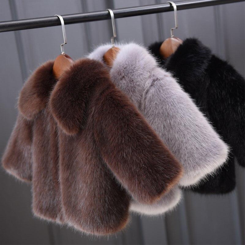 Новые зимние пальто детей норки пальто куртка для мальчиков и девочек Теплые Детские волосы Толщина куртка для девочек детские ветровки