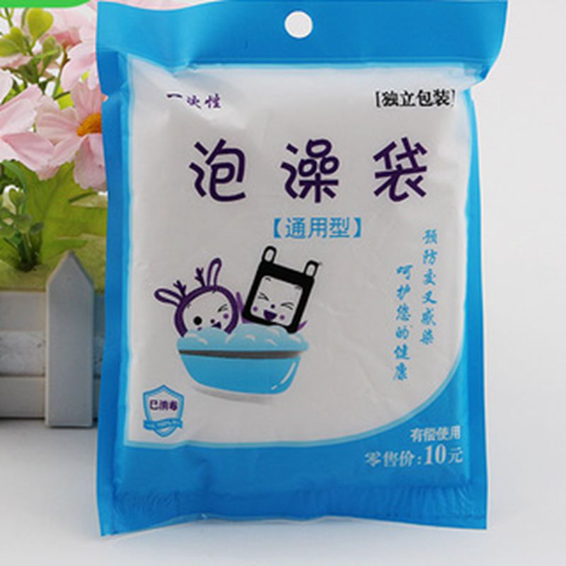 New Health Disposable Film Bathtub Bag for Household and Hotel Bath Tubs Useful