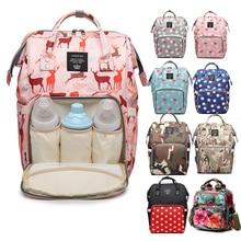 Diaper Bag Large Capacity Mom Backpacks Portable Baby Travel diaper waterproof anti-loss zipper Nursing Bags dropship