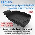 Ekslen Qi автомобильное беспроводное зарядное устройство беспроводной держатель телефона для BMW 5 BMW X3/X4/X5