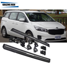 aluminium Automatic scaling Electric pedal side step running board for 2015+ Carnival